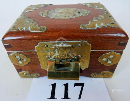 An early/mid 20th Chinese hardwood box w