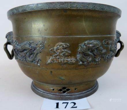 A Chinese archaic type bronze censor/ves
