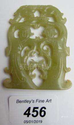 A modern Chinese jade carving/pendant es