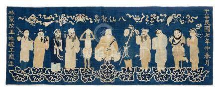 Original et ancien tapis NINGXIA fin du 19e siècle Décoré par onze personnages
