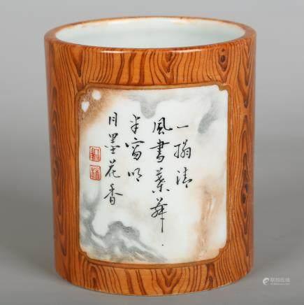 CHINESE WOOD IMITATION PORCELAIN BRUSH POT
