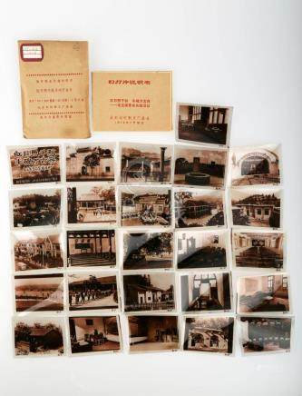 (26)  A SET OF TWENTY EIGHT CHINESE SLIDES ABOUT