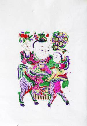 A CHINESE WATER PRINTING WITH THE QILIN.H556.