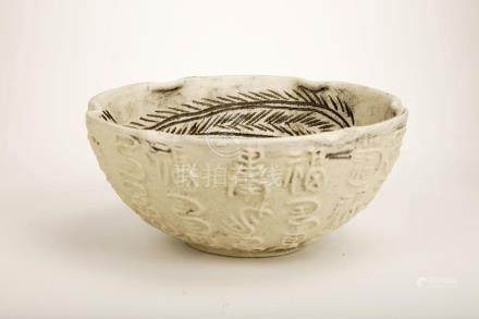 A PORCELAIN BOWL CARVED WITH CHARACTERS