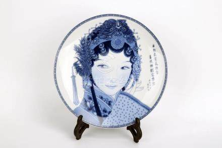 A CHINESE BLUE AND WHITE DISH.C580.