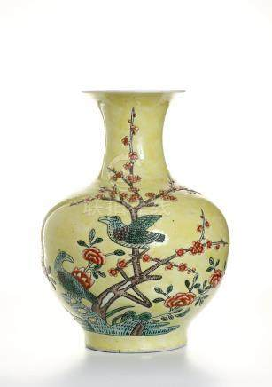 Chinese Yellow-Ground Famille Verte Vase