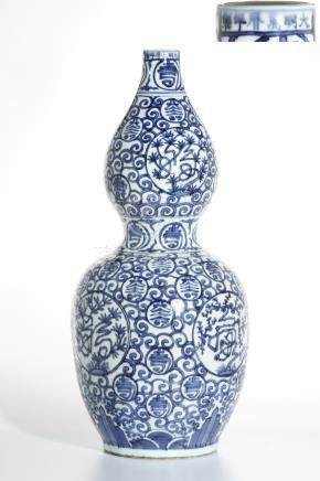 Massive Blue/White 'Shou' Double-Gourd Vase