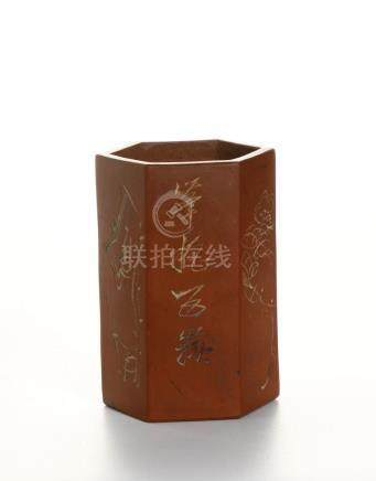 Chinese Yixing Brushpot