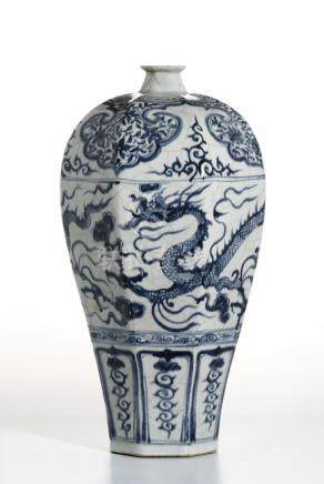 Chinese Large Blue/White 'Dragon' Meiping Vase