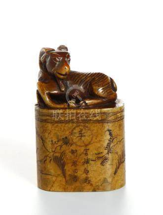 Chinese Shoushan Seal of Ram