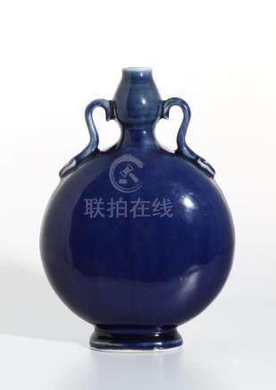 Chinese Blue Glazed Moonflask