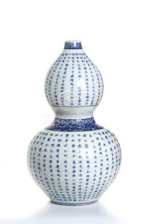Chinese Large Blue/White and Copper Red Double-Gou