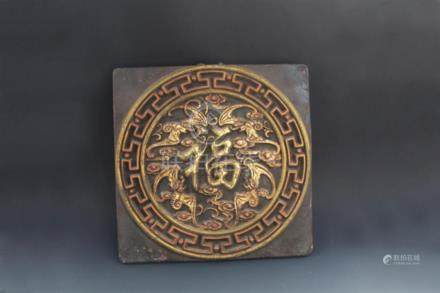 """A FINE GILT LACQUERED PLAQUE CARVING WITH """"FU """""""