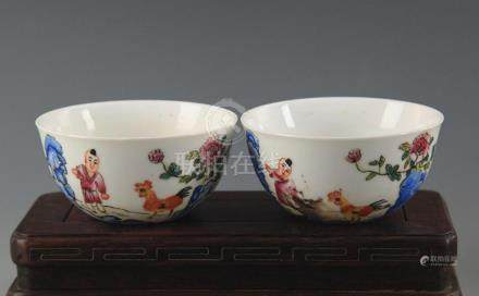 "PAIR OF DOUCAI ""FU SHOU"" CUP"