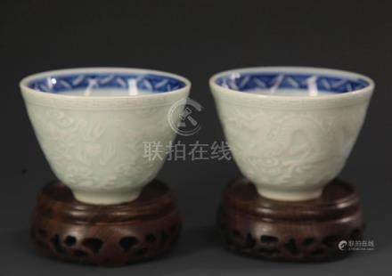 PAIR OF BLUE AND WHITE DRAGON PATTERN PORCELAIN CUP