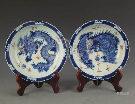 PAIR OF BLUE AND WHITE, YOU LI HONG PLATE