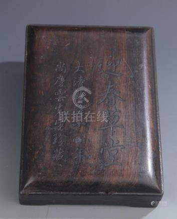 A FINE POETRY CARVING INK STONE WITH BOX