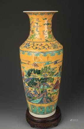 YELLOW GROUND FAMILLE VERTE STORY PAINTED VASE