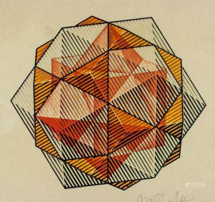 Dutch Abstract Lithograph Signed MC Escher