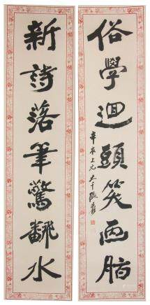 Zhang Daqian 1899-1983 Chinese Calligraphy Scroll
