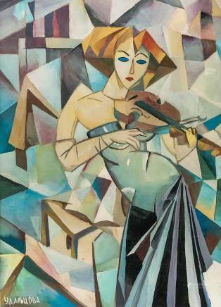 Cubist Gouache Paper Nadezhda Andreevna Udaltsova