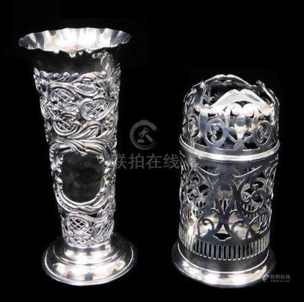 SILVER: Two pierced sterling vessels: trumpet vase with flor