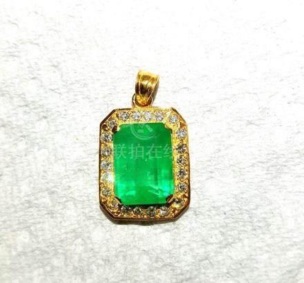 21K Gold, 19.00 carat Emerald And Diamond Pendant