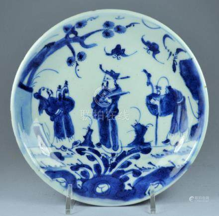 CHINESE PORC FIGURAL PLATE CA. 1800'S