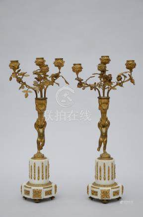Pair of bronze candlesticks 'amours'