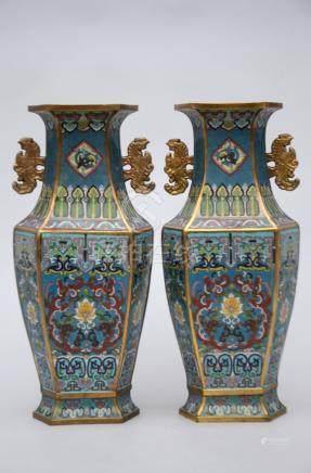 A pair of hexagonal cloisonnÈ vases, 20th century (45cm)