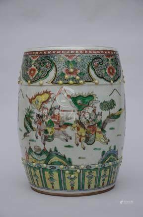 Garden seat in famille verte porcelain 'warriors' (37x49cm)