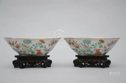 A pair of Chinese sweet meat dishes (marked) (15x20x7cm)