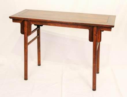 A HARDWOOD TABLE