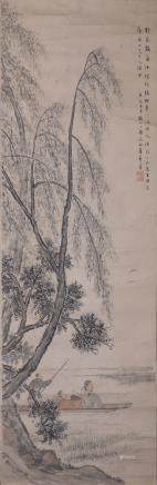 CUI QIN (QING DYNASTY, 1841-1915), RAFTING
