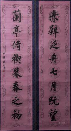 LIN ZEXU (ATTRIBUTED TO, 1785-1850), COUPLET CALLIGRAPHY