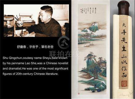 CHINESE SCROLL PAINTING OF MOUNTAIN VIEWS FROM PREVIOUS LAOSHE'S COLLECTION