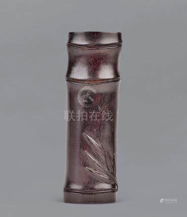紫檀木雕竹节纹臂搁