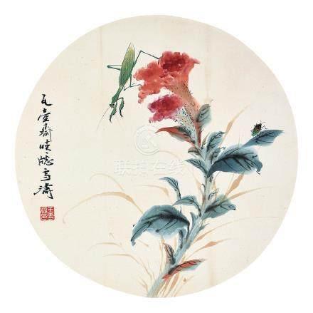 王雪涛 花卉草虫 团扇扇面 镜心 设色纸本