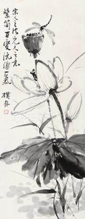 黄宾虹 荷花蜻蜓 挂轴 水墨纸本
