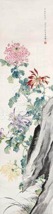 林徽因 菊石图 挂轴 设色绢本