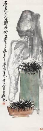 吴昌硕 菖蒲寿石 挂轴 设色纸本