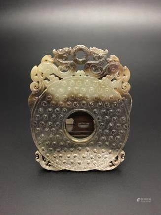 Chinese Archaic Jade Openwork