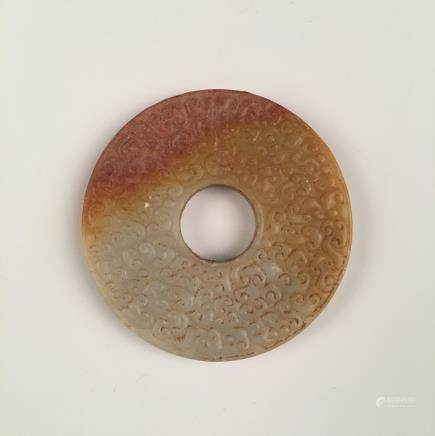 Chinese Jade Bi Disc