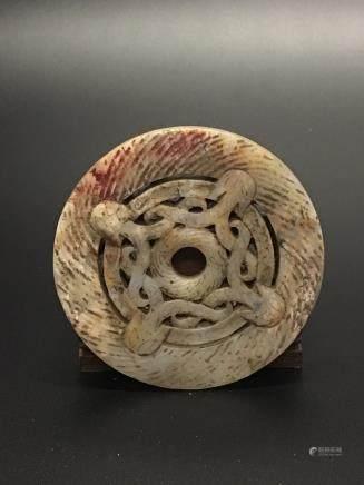 Chinese Archaic Plaque Openwork