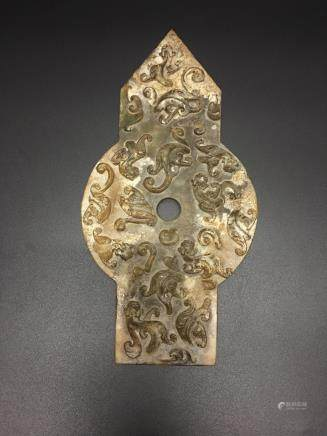 Chinese Archaic Jade Sword Bi