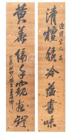 Antique/Vintage Calligraphy Couplet