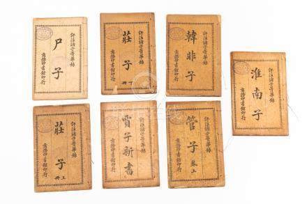 Group Chinese Vintage Books