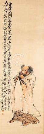 Chinese Vintage Painting