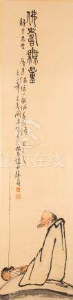 Chinese Vintage/Antique Painting