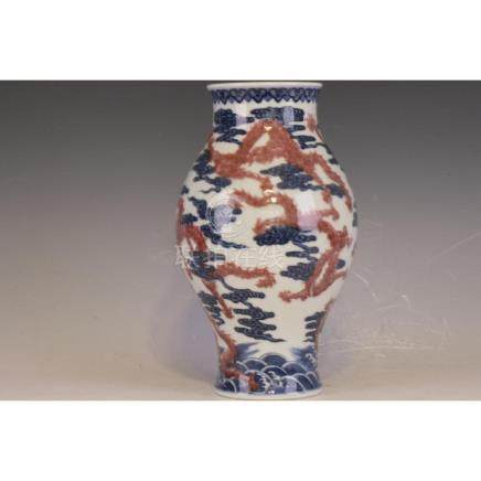 A Beautiful; Chinese Porcelain Vase
